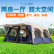 Alltel Oxford cloth thickened anti-rain 6-12 person camping Two-bedroom one-hall multi-person double-decker tent outdoor camping