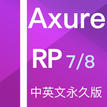 Axure RP 7.0 8.0 8.1 7 8 9 prototype design software Chinese and English win Mac authorization code