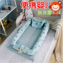 Export original single bed cot portable crib baby cot bed infant bed foldable small bed washable