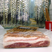 2 Jin Pig breakfast bacon slices whole piece of meat refined non-shredded meat dutch American smoked bacon
