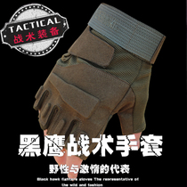 Summer Half finger tactical gloves male and female military fans outdoor anti-skid wear-resistant breathable real CS riding Special forces fighting
