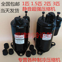 1 HP 1 5 hp 2 HP 3 HP Air conditioning compressor 1P2P3P5P Air energy heat pump Cold and warm single cold compressor