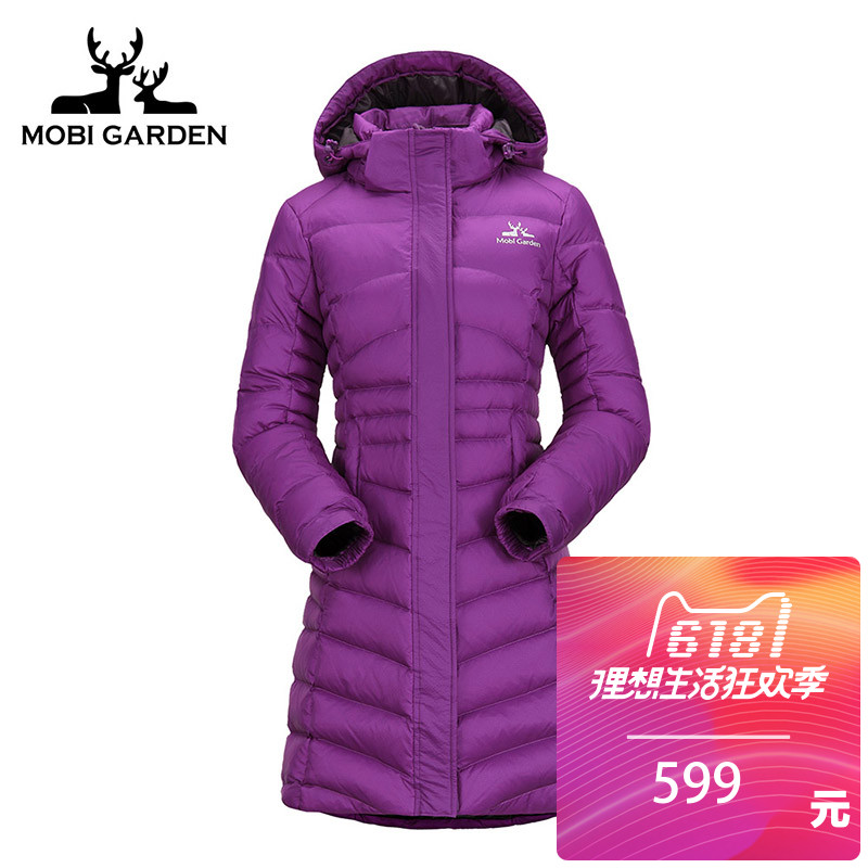 Mu Gaodi outdoor camping hiking fashion hooded long windproof warm autumn and winter down jacket jacket