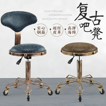 Beauty stool great work stool barber shop Chair hairdresser swivel lift stool makeup hair salon pulley chair cut Hair