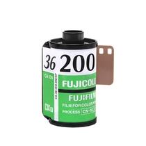 Japan original 135 Fuji C200 color negative film 36 sheets without carton single roll price December 21 in stock