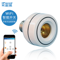 Aiprui Smart Home System switch lamp holder WiFi mobile phone remote Control Hand automatic lamp holder i170