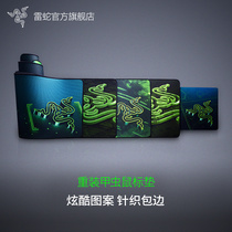 Razer Razer heavy armor worm gaming mouse pad extended speed control cloth pad eat chicken cf Lucio