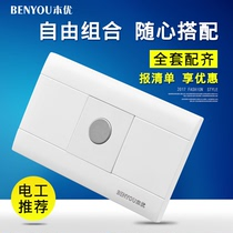 118 Type concealed touch switch panel body sensor automatic delay home corridor control energy-saving led bulb
