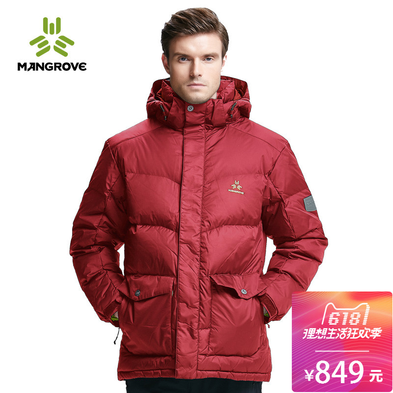 Mangoff Outdoor Down Garment Men's and Women's Thickened White Down Windbreak Waterproof Alpine Warm Down Garment Men's Hat
