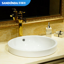 Taichung Basin semi-embedded washbasin wash basin table Basin oval ceramic basin bathroom household Basin