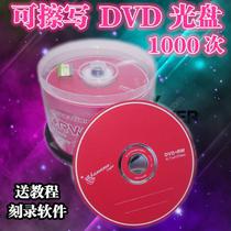Rewritable DVD-RW Disc DVD-RW Banana Banana repeats repeatedly with a blank burning disc disc.