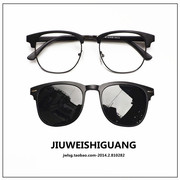 Retro super light TR90 half frame glasses frame and magnetic suction set mirror sunglasses clip type polarized sunglasses