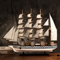 One-meter sailing model ornaments loaded and returned to the sample room hotel features large new products