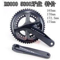 ULTEGRA 5800 Tooth Disk R8000 R7000 Tooth Disk UT/105 Road Vehicle Tooth Disk Standard Compression