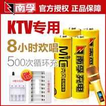 Nanfu No 5 2050 mAh rechargeable battery No 5 rechargeable battery KTV wireless microphone microphone Camera flash Nimh durable 1 2v instead of 1 5v rechargeable battery