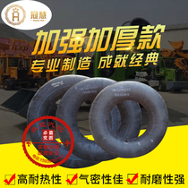 Automobile inner tube agricultural truck Butyl GUM 500 600 650 700 825-12-13-14-15-16-20
