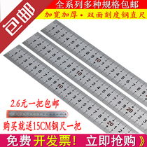 Steel ruler 1 m stainless steel ruler thickened steel ruler 60cm 1.5 m 2 m steel ruler