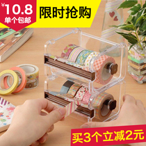 Japan imports MT and paper tape Cutter office stationery split hand bill storage box transparent tape seat