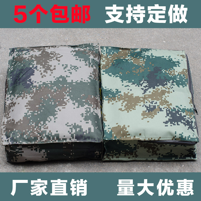 Custom Digital Camouflage Warrior Carrying Portable Bags Jungle Camo Housekeeping Bag Clutch