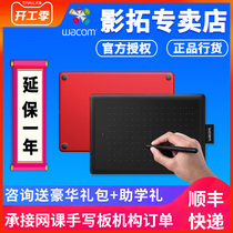 wacom tablet ctl672 hand-painted board bamboo drawing board micro course network course handwriting board ps animation painting