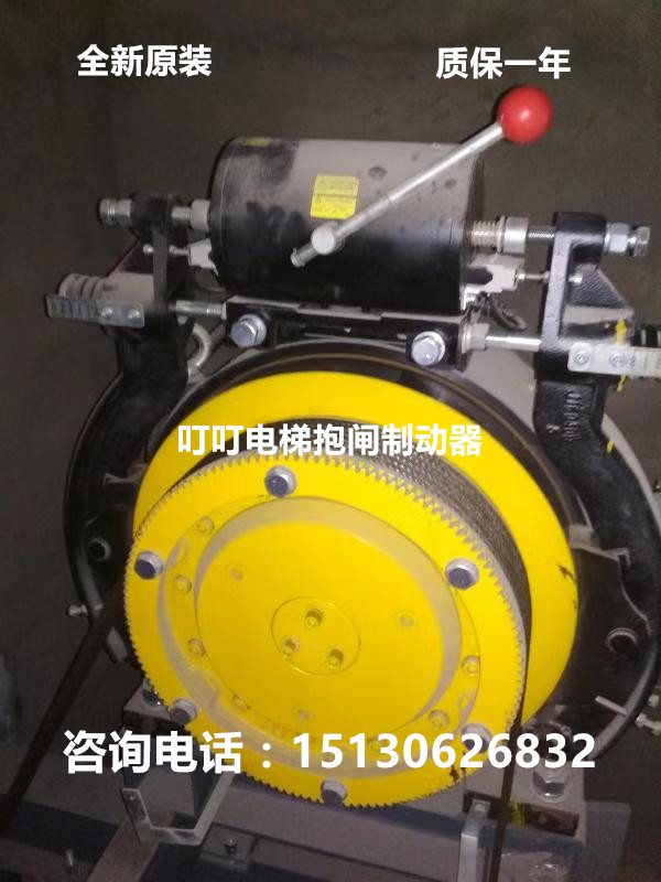 Guangdong Hepu Power WTD1 host GZD electromagnetic brake elevator lock brake warranty for one year