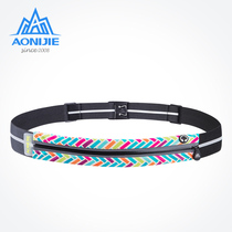 Onney mobile fanny pack male fitness belt female ultra-thin equipment invisible bag high stretch bag running mobile phone waist bag
