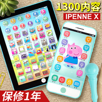 Childrens Toy mobile phone simulation touch screen rechargeable can bite anti-saliva baby puzzle Music baby 0-1-3 years old