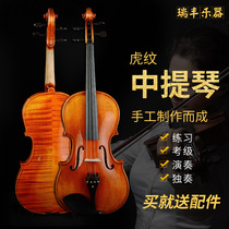 Natural pattern Adult Children beginner Test stage playing solid wood tiger pattern Viola 16 15 inches
