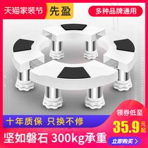Support circulaire cylindrique de base de climatisation absorption des chocs