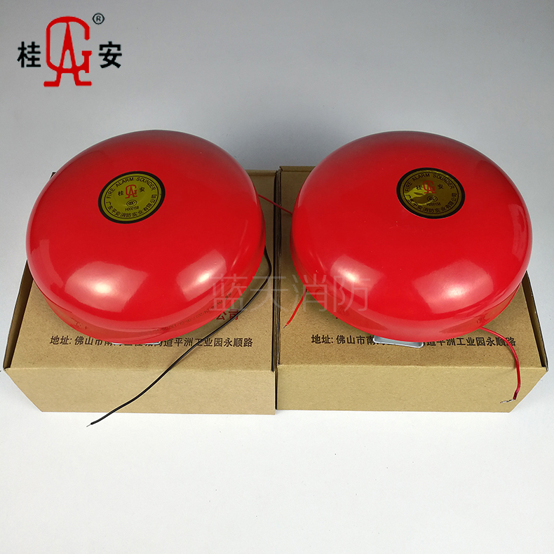 Fire alarm bell Guian 6 inch 220V 24V manual alarm button factory mall enterprise fire alarm bell