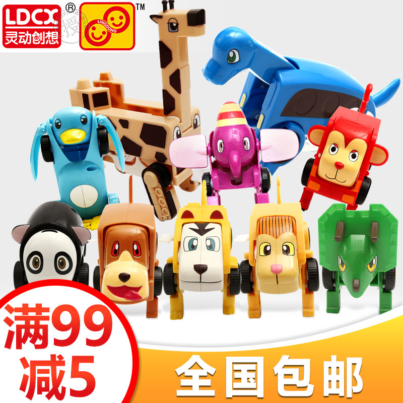 Smart Creation Mengche Family Transformed Toy Car Qiqilong Mengwang Inertial Winding Car Full Set of Boys