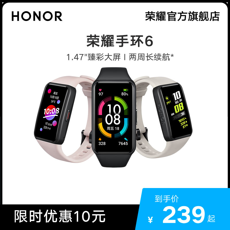 Glory Bracelet 6 NFC Blood Oxygen Heart Rate Monitoring 5 Generation Upgrade Smart Sports Watch Mobile Pay Glory 6 Bracelet Wristband Official Flagship Store