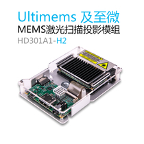Ultimems Handheld portable Laser Miniature Projector module laser scanning vibration mirror MEMS mirror
