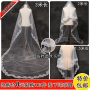 The new moon love Korean lace lace veil bride wedding veil beautiful long tail can be customized