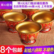 Auspicious Red Eight cup water supply cup Taiwan painted metal does not fade for bowl Water purification Cup medium set price