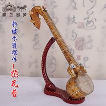 Xinjiang plucked instrument JEVAP 30 40 60 cm minority musical instrument model delivery bracket