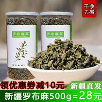 Nouveau choux apocynum thé Xinjiang véritable Prime sauvage apocynum assisté buck thé santé thé 500g