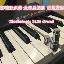 (Noya Aya) Studiologic SL88 Studio Grand Solid wood MIDI composer keyboard