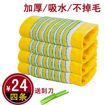 Flat mop Replacement cloth cloth towel MOP MOP floor mop head clamping type household mop cloth