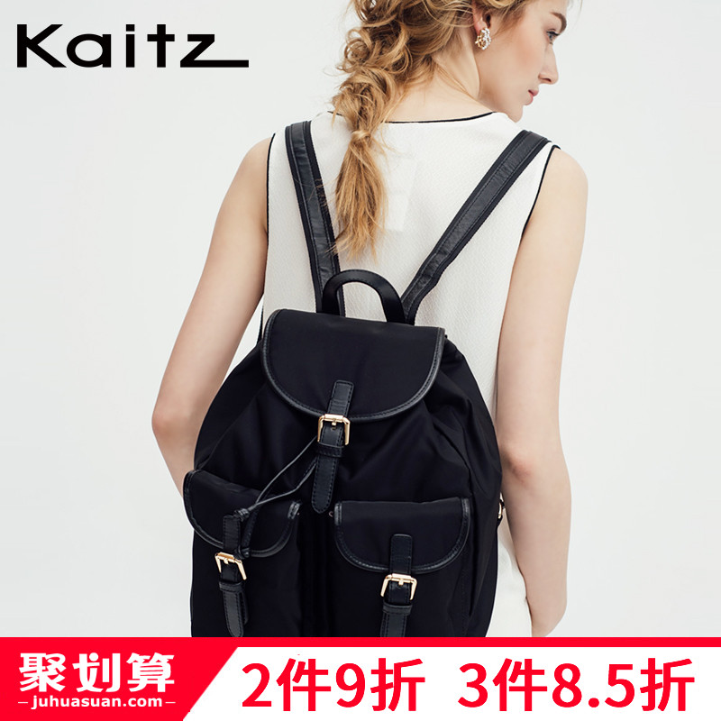 Katuozi nylon backpack female Korean canvas bag casual bag nylon bag Oxford cloth backpack fashion handbag