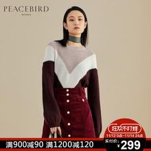 Li Qin, same wine, red, gentle wind, striped sweater, knitted sweater, 2018 autumn winter, new loose chic sweater, Taiping bird.