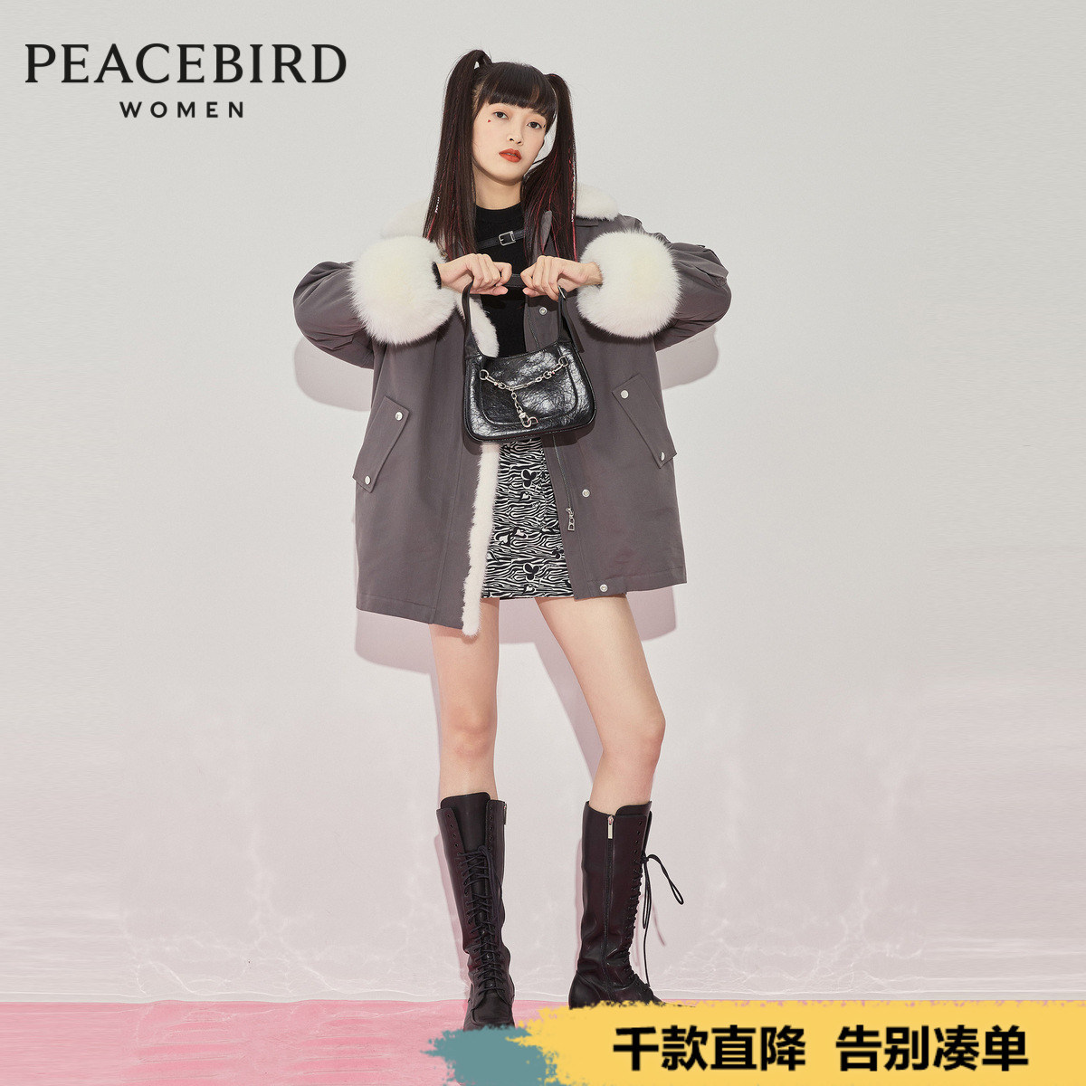 (Mall same) Ms. Taiping Bird Fashion 2020 Winter New Workwear Parker Fur A5ADA4471
