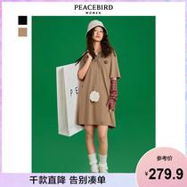 Taiping bird womens polo collar short-sleeved dress college style 2021 summer new black small black skirt small man