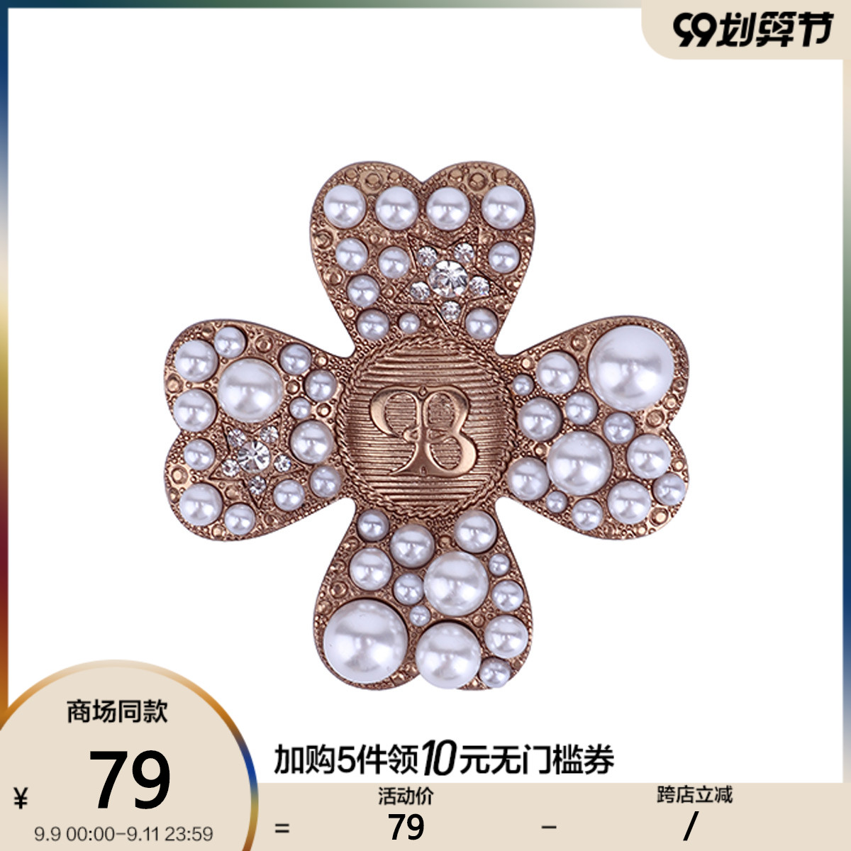 (Mall same model) Taiping Bird 2020 autumn winter new pearl embellished old gold brooch A9YHA4A02