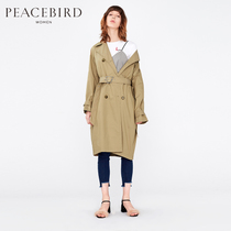 Peacebird slim double breasted trench coat
