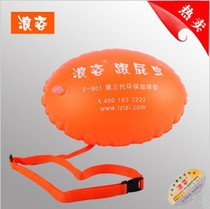 Official authorized Genuine wave follower drifting bag F-801 Three generations of thickened swimming bag swimming equipment