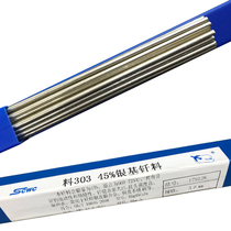 Authentic Shanghai Smike welding Material 303 45% silver Electrode silver Wire 0.5 1.0 1.5 2.0 2.5