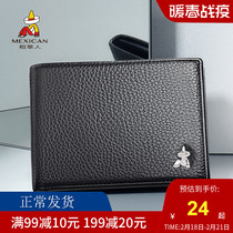 Scarecrow card bag male leather driving card card set of youth leather driving license leather multi card drivers license leather wallet