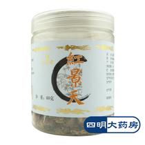 Nine Jane Tong Rhodiola 60g bottle Qinghai production