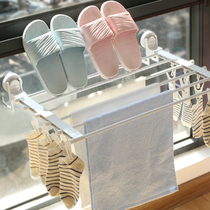Window clothes hanger window hanging shoe rack sun shoe rack no punching holes can be folded small indoor sundring underwear drying rack